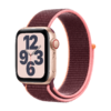 Apple_Watch_SE_Cellular_40mm_Gold_Aluminum_Plum_Sport_Loop_34R_Screen__USEN-01